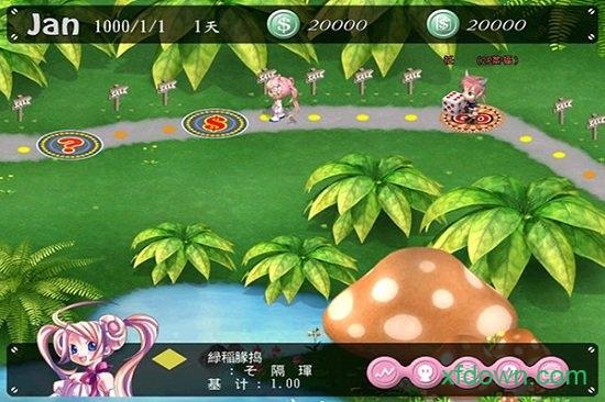大富翁10游戏