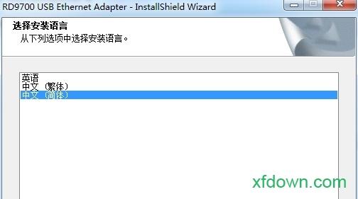 jp1081b驱动电脑软件