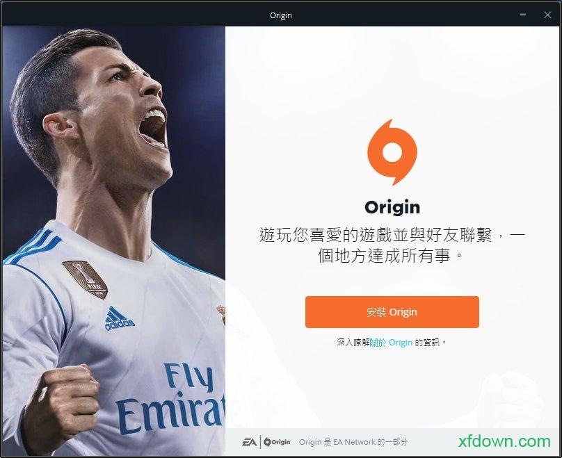 烂橘子游戏平台下载