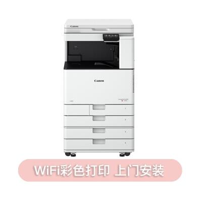 佳能(CANON)iRC3020 A3彩色激光数码复合机一体机含盖板/四纸盒(双面打印/复印/扫描/WiFi)上门安装售后