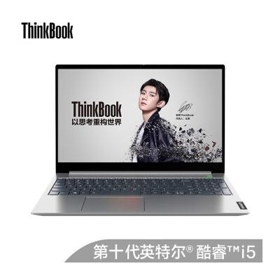 联想ThinkBook 15(06CD)英特尔酷睿i5 15.6英寸轻薄笔记本电脑(十代i5-1035G1 8G 512G傲腾增强型SSD 2G独显)