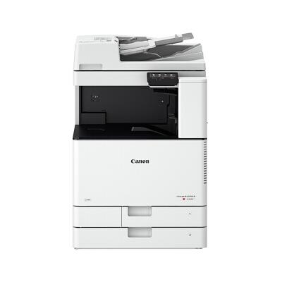佳能(CANON)iRC3120 A3彩色数码复合机一体机含输稿器工作台(双面打印/复印/扫描/WiFi)-iRC3020升级